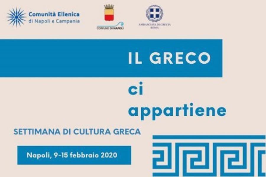 Settimana della Cultura Greca