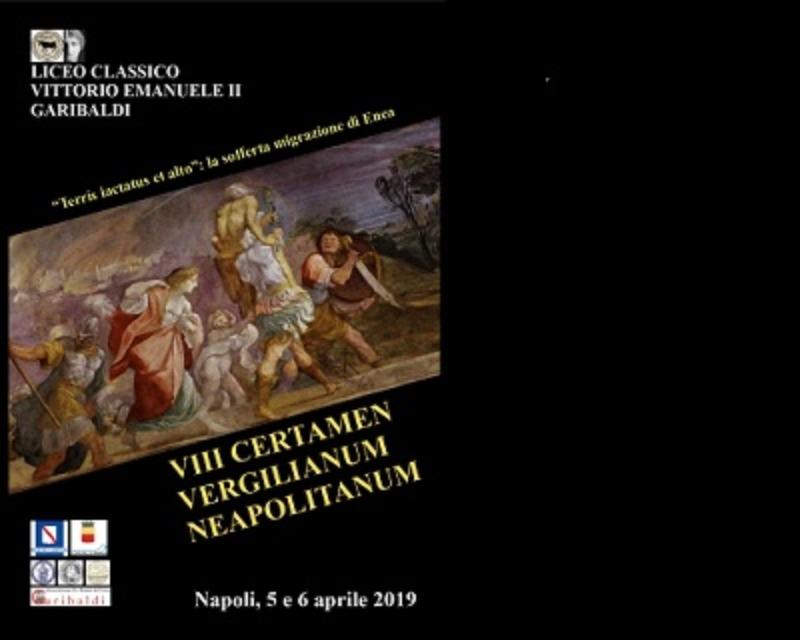 Certamen Vergilianum